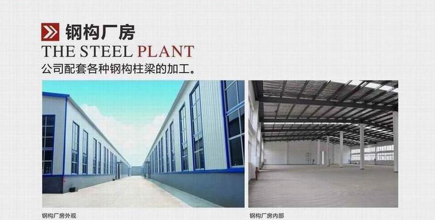 钢构厂房.jpg