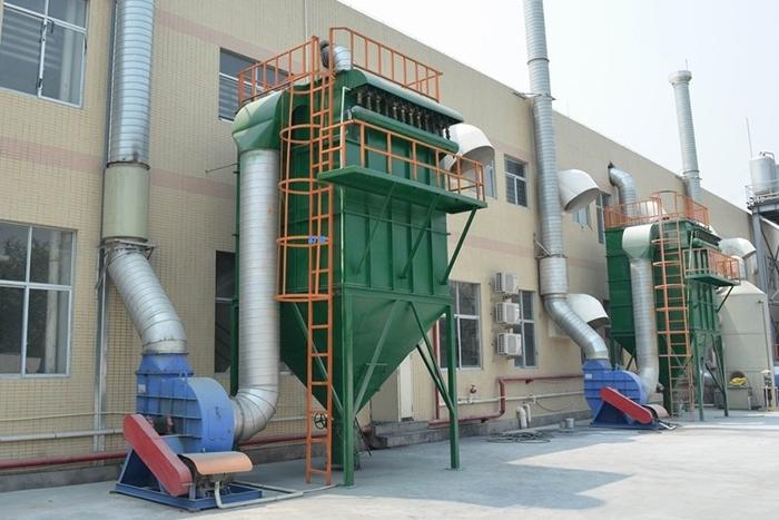 重庆有机废气处理
