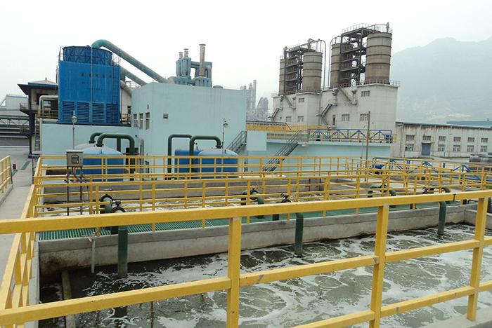 重庆煤化工威廉希尔ios客户端处理