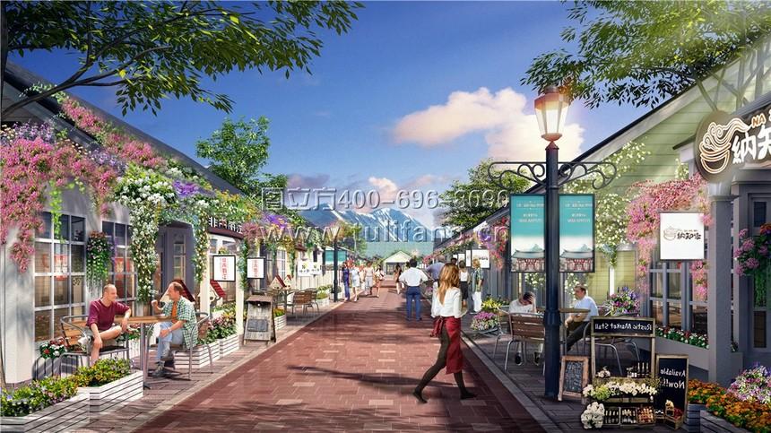 花商业街g.jpg