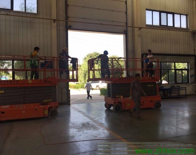 西安宝美电气工业有限公司厂房屋面防水改造施工顺利完工
