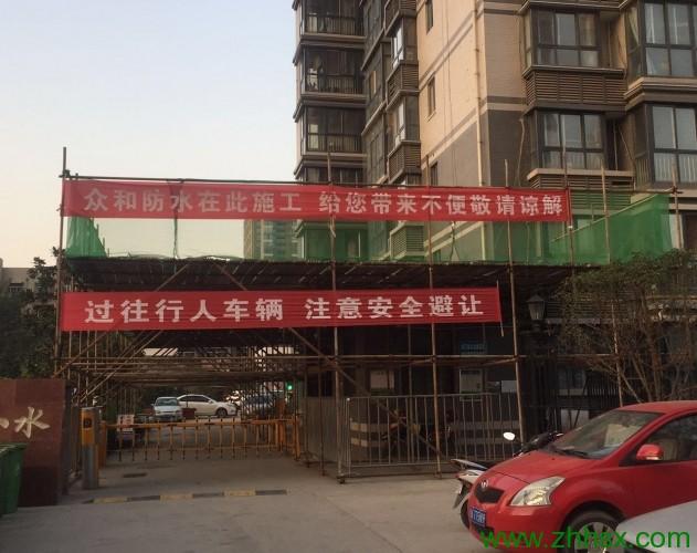 陜西省交通廳家屬院外墻瓷磚維修施工