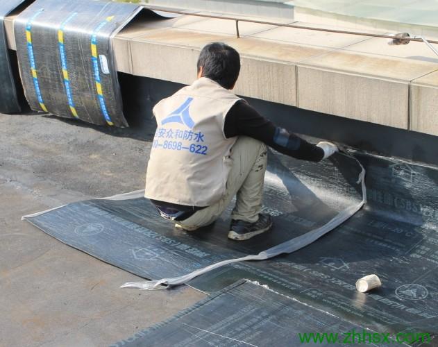 西安屋面防水施工公司