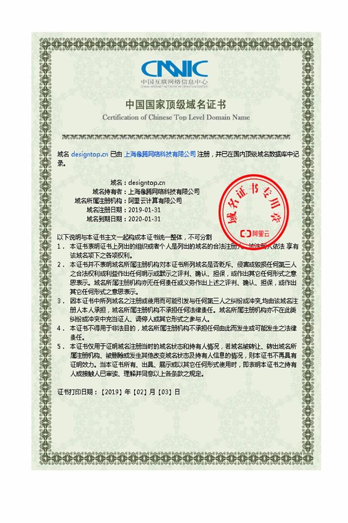 cn_cert02.jpg