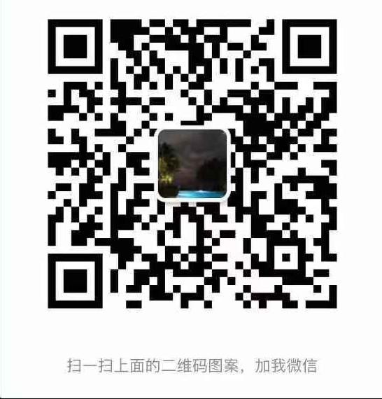 微信图片_20190221164918.jpg