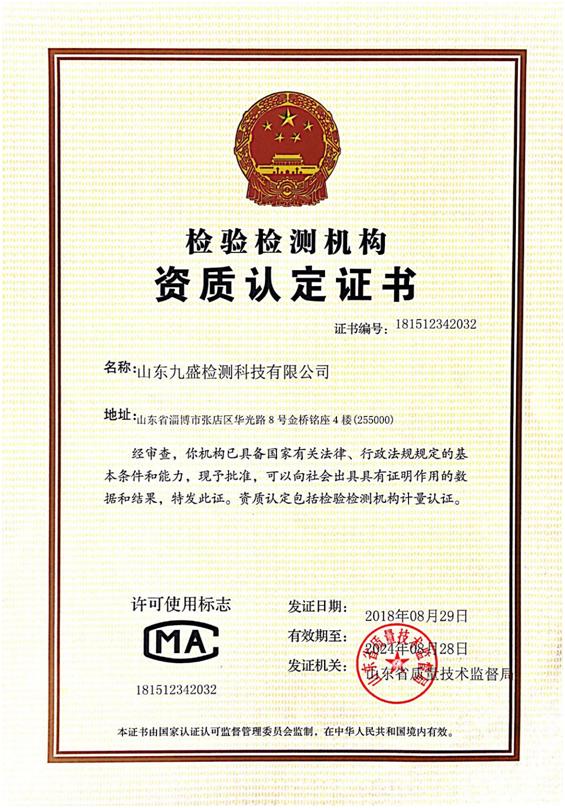 企业微信截图_15514066011553.png