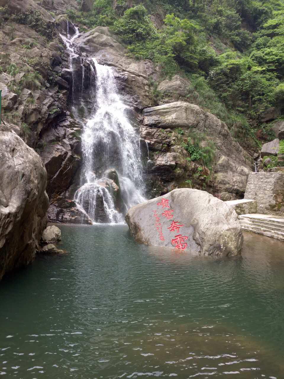 庐山石门涧瀑布