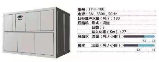 热回收-180.png