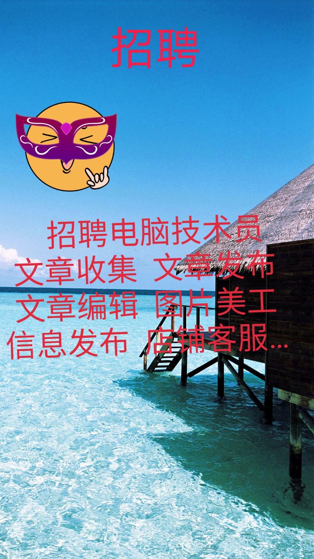 IMG_20170317_215111.JPG