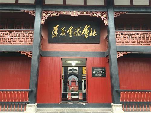 中国威廉希尔公司网站红色文化教育.jpg