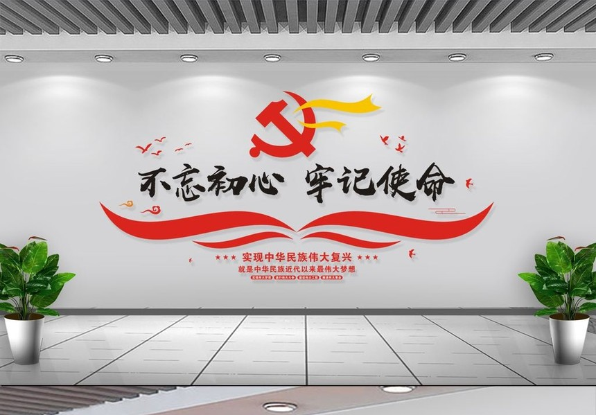 2018831152610434_看圖王.jpg