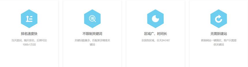 南京网站推广