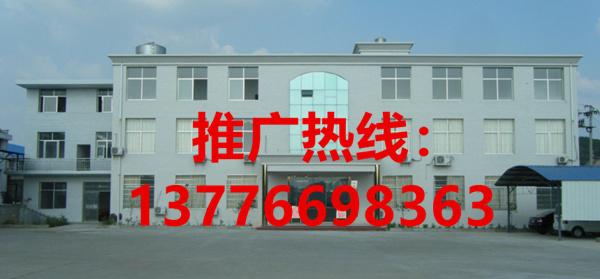 南京百度推广