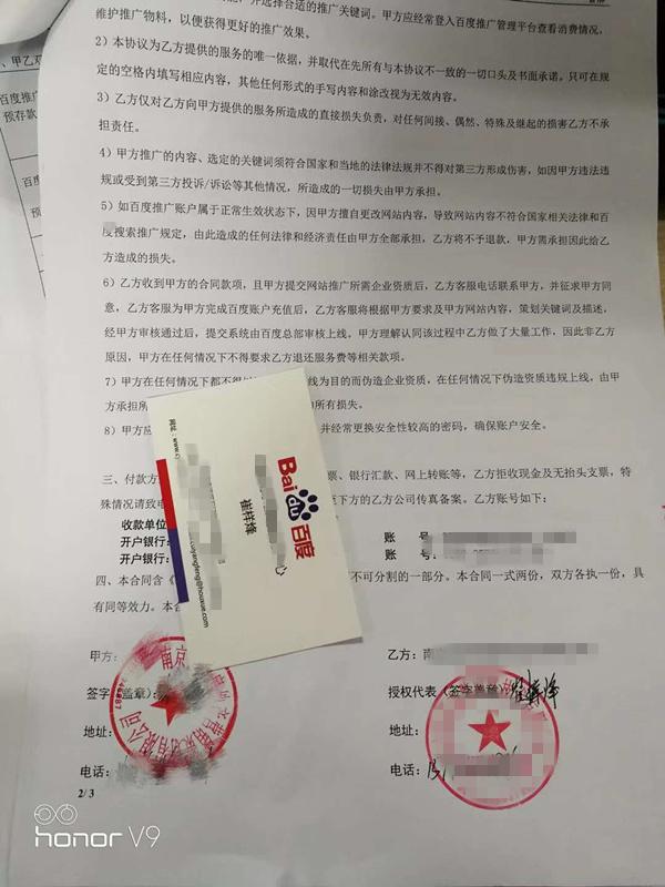 南京云引擎网络