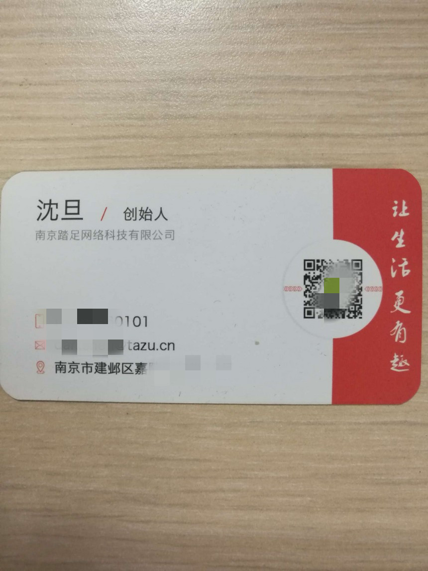南京网站seo优化
