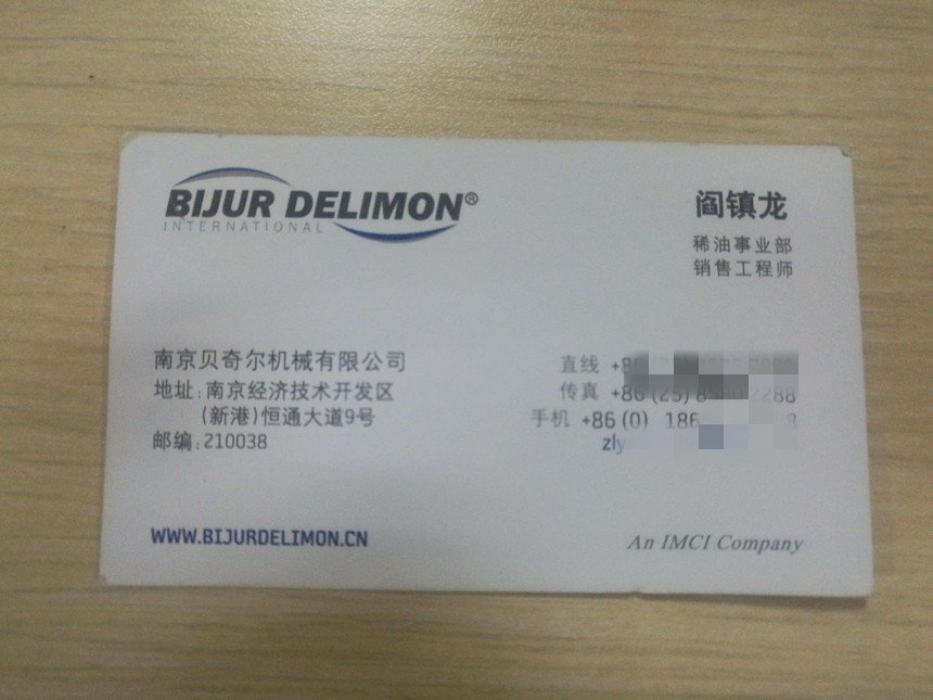南京网站优化seo