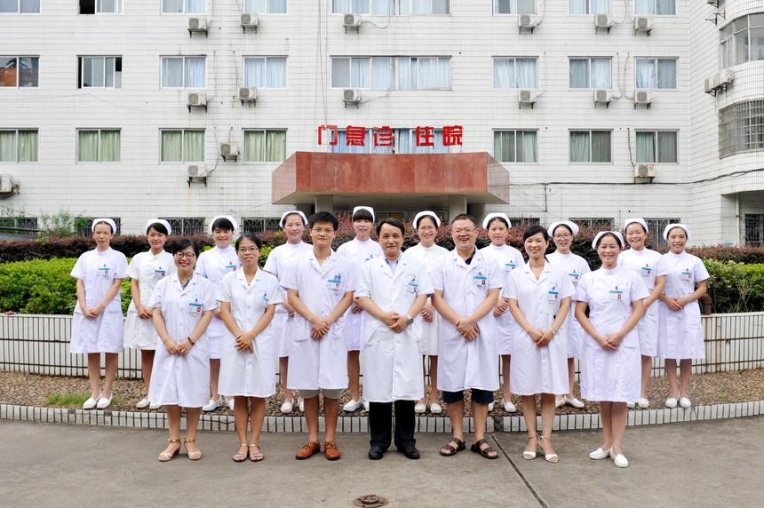 長沙市第一醫院.jpg