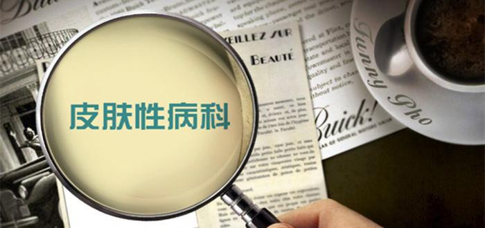长沙市第一医院.jpg