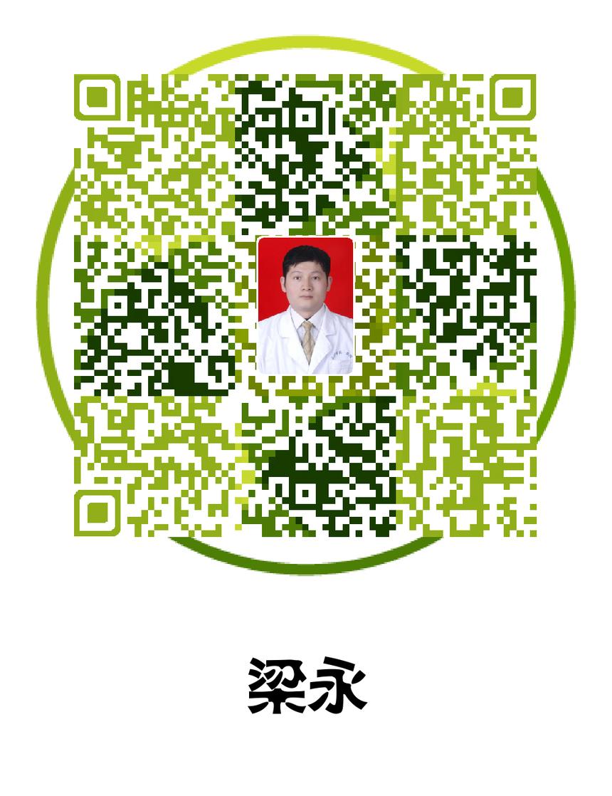 皇家国际appv.png