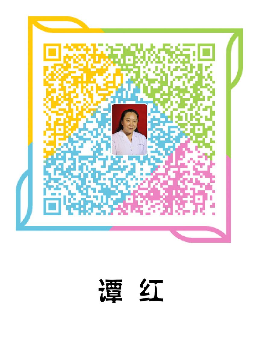 長沙市第一醫院v.png
