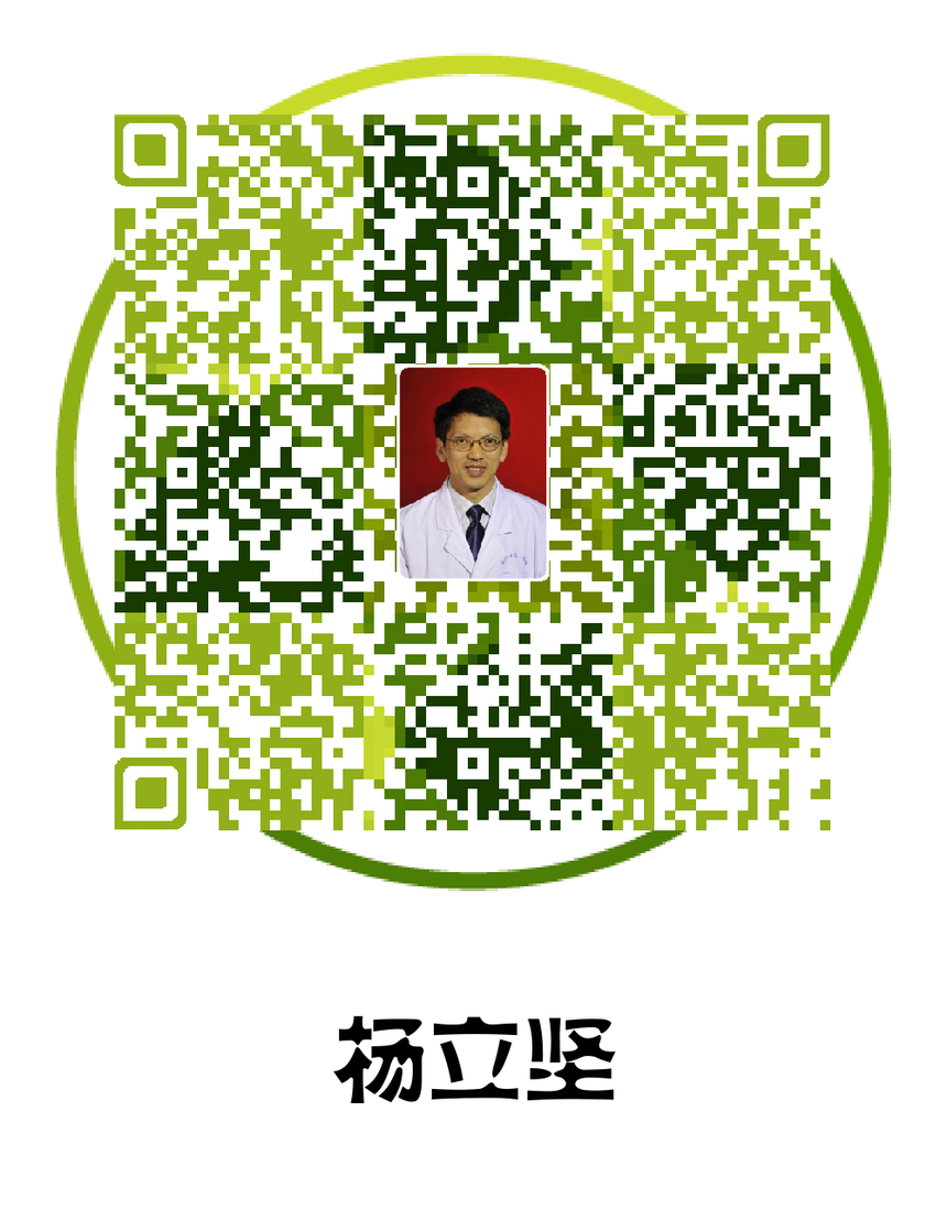 长沙市第一医院v.png