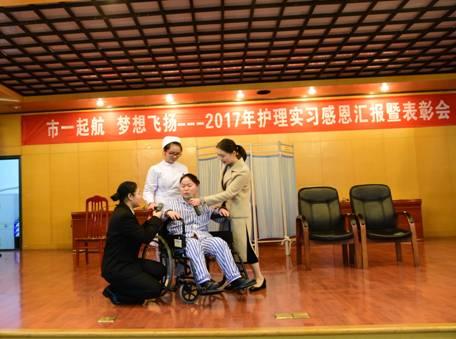 长沙市第一医院-05.jpg