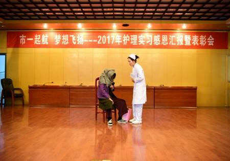 长沙市第一医院-04.jpg