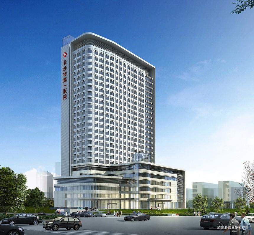 長沙市第一醫院規劃日景透視圖.jpg