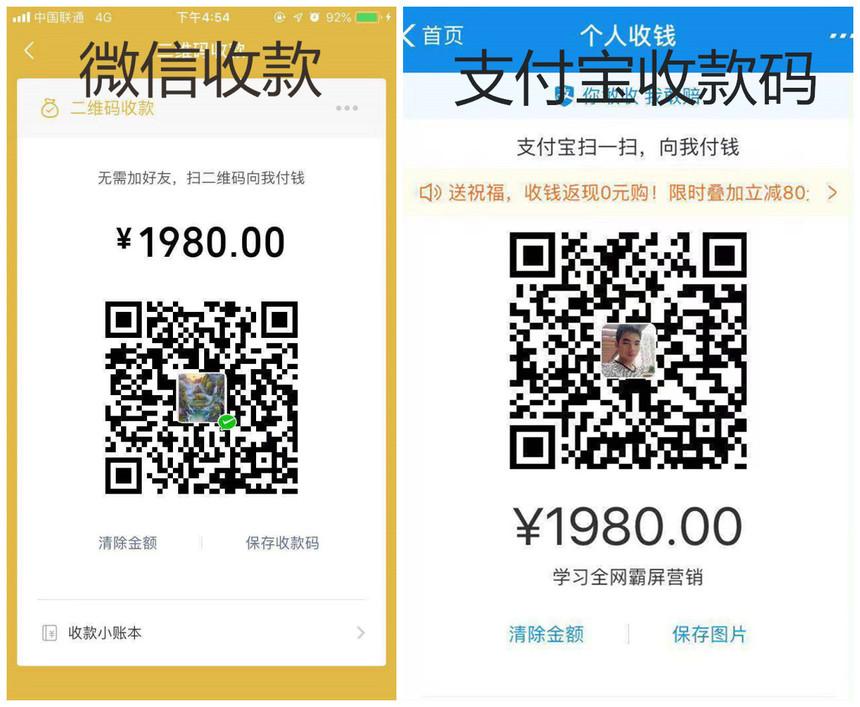 微信图片_20190304165653_副本_副本.jpg
