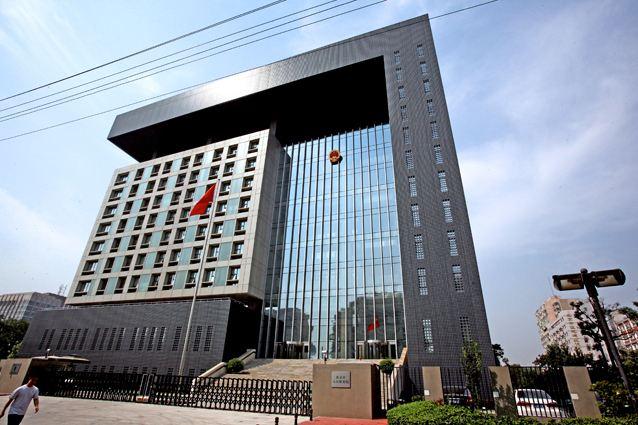 北京通州檢察院.jpg