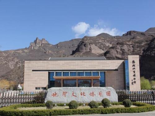 承德熱河地質博物館.jpg