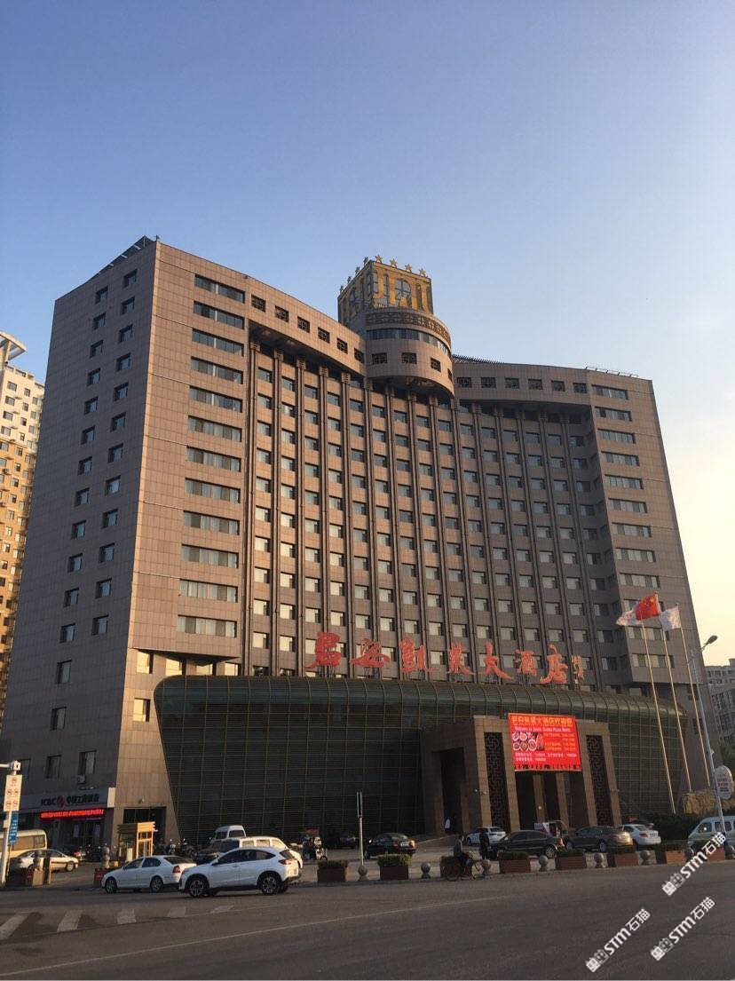 承德君安凱萊大酒店.jpg