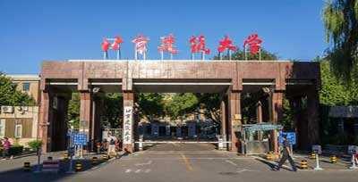 北京建筑大學.jpg