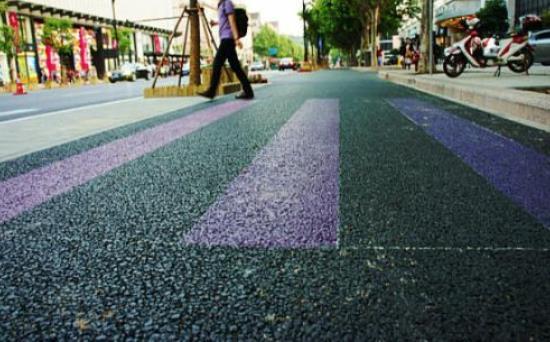 彩色沥青路面