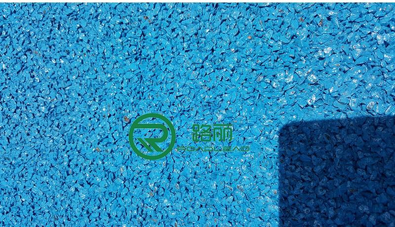 彩色透水沥青路面材料