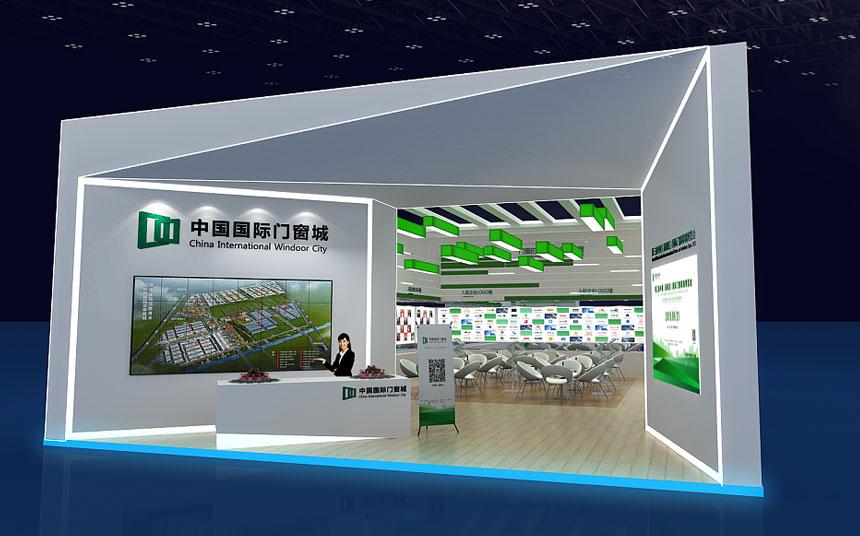 中国国际门窗城2.jpg