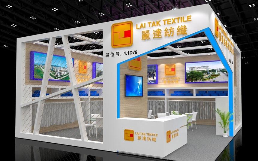 香港家紡麗達2.jpg