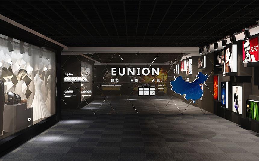 EUNION文化展厅2.jpg
