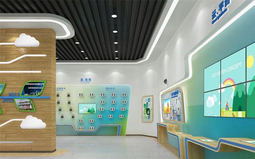 服务展厅2.jpg