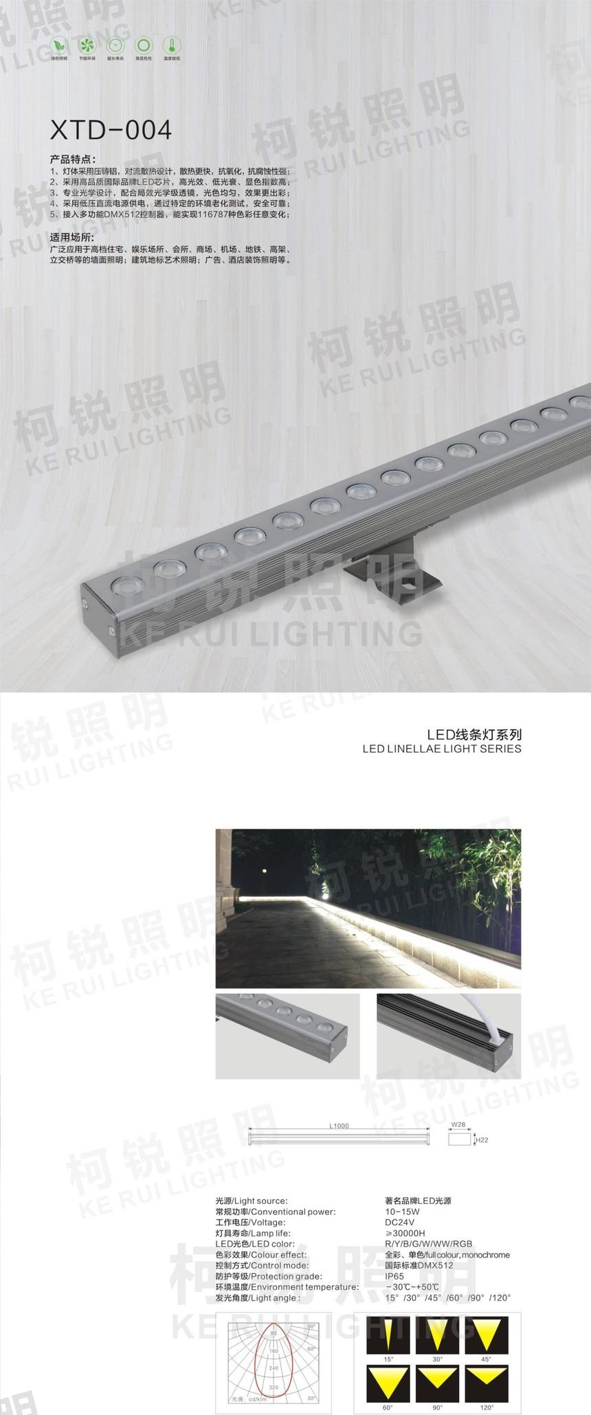 线条灯 -004 - 副本.jpg