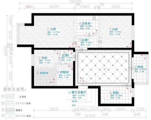 地砖铺设设计图