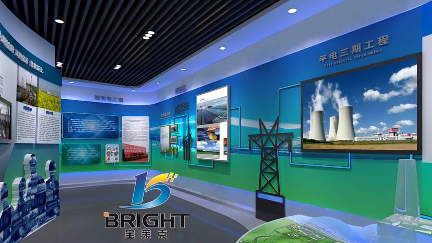 能源建設公司數字展廳