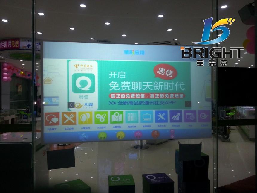 中国电信广西案例