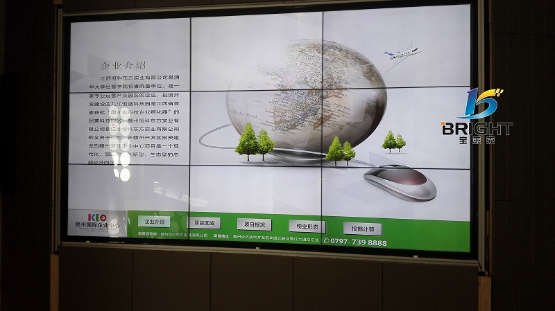 江西國家企業中心案例