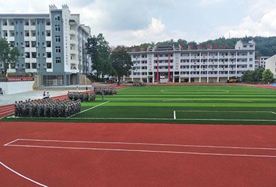 镇远县中等职业技术学校