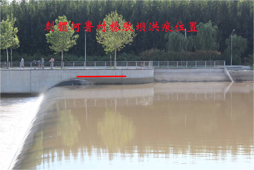 洪痕調查3.jpg