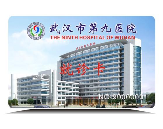 醫院4.jpg