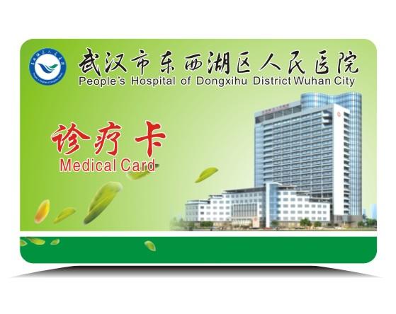 醫院2.jpg