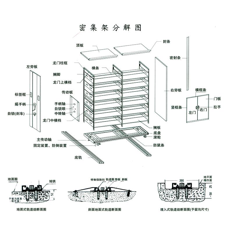 密-2.jpg