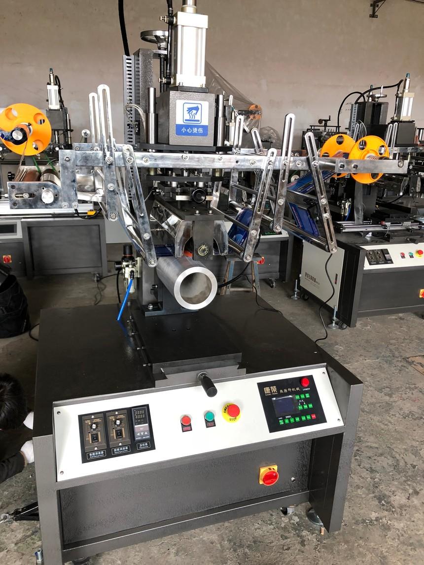 熱轉印機的概念及特點有哪些?